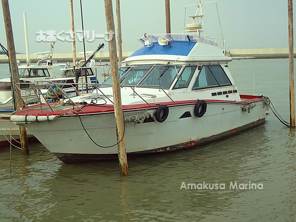 Yamaha Pc 35 Amakusa Marina Amp Co
