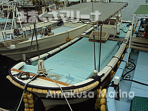 鶴長SY 餌船 6.2トン