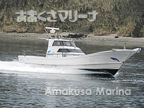 ヤマハ DY−39M   (整備機換装)