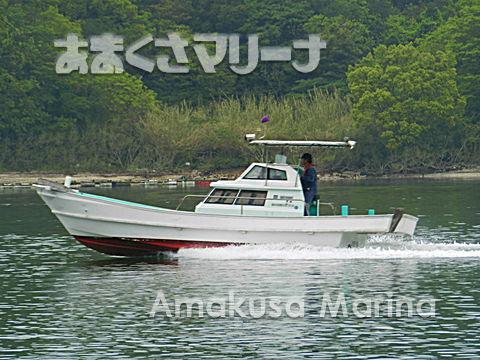 塚原造船 27 ドライブ