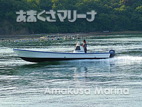 ヤマハ W−27EF