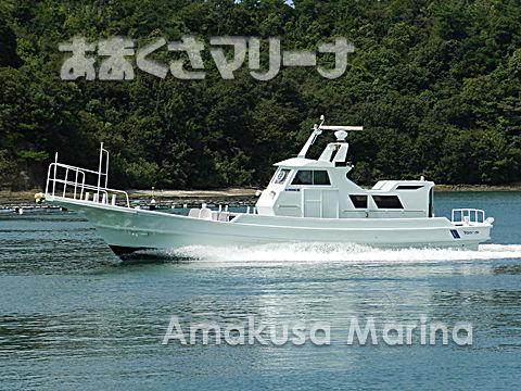ヤンマー DE−43BF