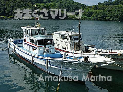 崎山造船 40