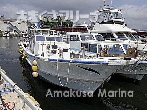 ヤンマー DE43C(潜水作業船)