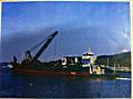 地元造船所 バージ船64トン(サンドポンプ24トン)