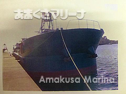 地元造船所 プッシャーバージ船19トン