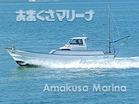 ヤンマー DE−31BF (平成15年)