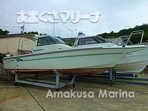 ヤンマー FX26Z2