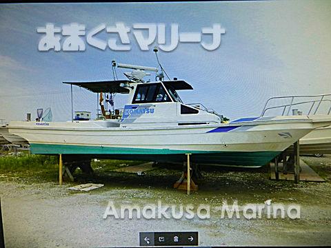 西日本FRP FDS−28B