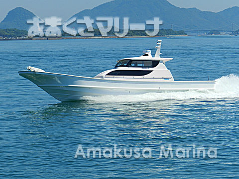 スーパー遊漁 51VSA