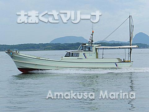 ヤンマー DE-43