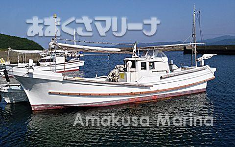 浜崎造船 36
