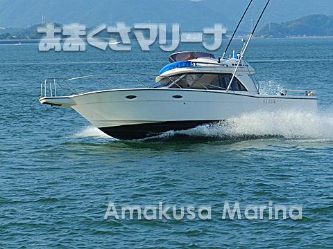 ヤマハ PC31   (33knot/1400時間)