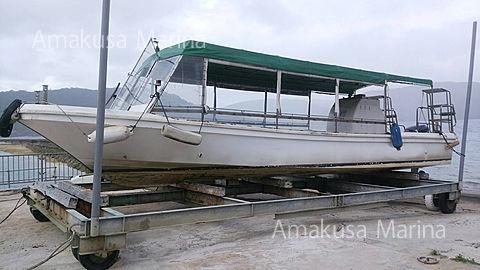 濱石SY YH-35G グラスボート (新機換装)