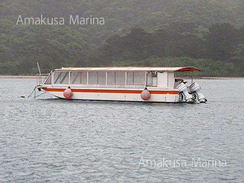 浦田造船 グラスボート 50名