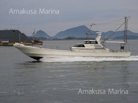 田中造船 50V
