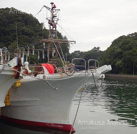 山崎SY 19トン