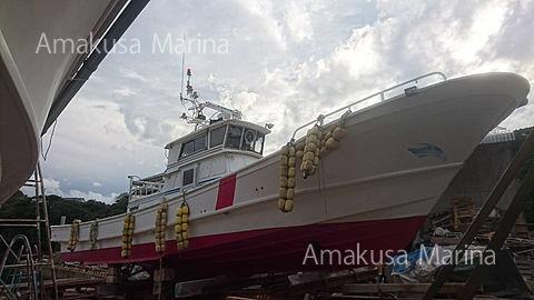 ヤマハ DY-53