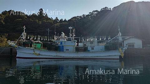 坂本造船 60 (イカ釣り船)