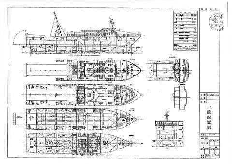 井筒造船 旅客船 270名