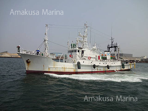 新潟鉄工所 漁業調査船 156t