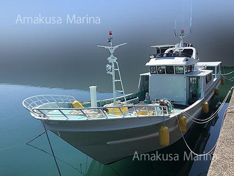 鞆浦造船所 14トン
