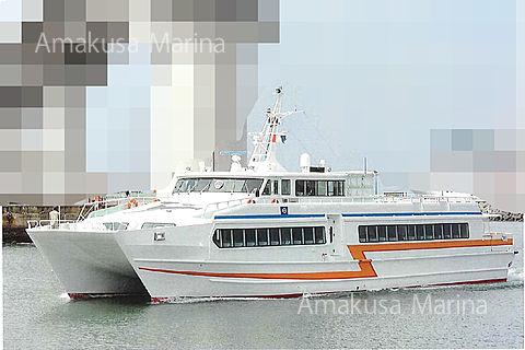 MIHO SHIPYARD PASSENGER: 200PERSONS