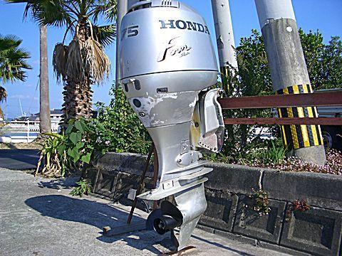 4ストローク船外機 75PS