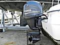 F150AET-X 4st 150PS