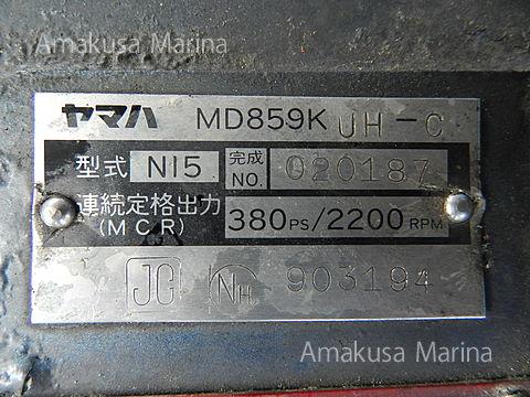 YAMAHA MD859KUH 470ps