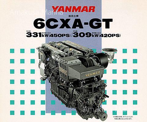 ヤンマー 6CXAS-GT (2.58)450ps