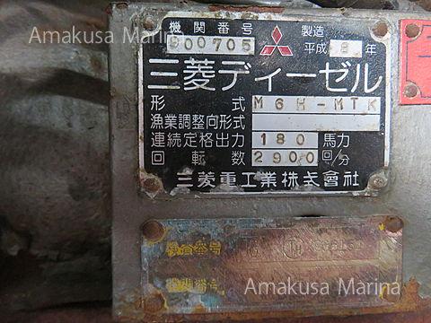 三菱 M6H-MTK (3.47)200ps