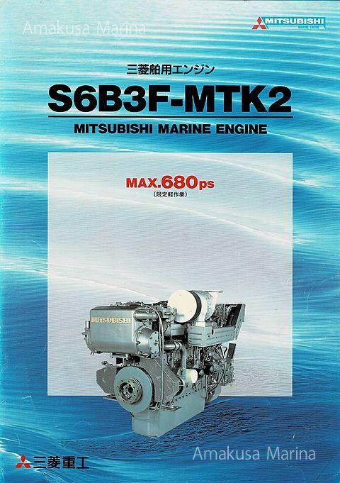 MITSUBISHI S6B3F-MTK2(2.92)650ps