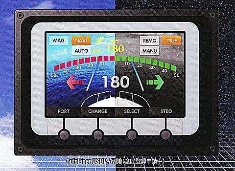ユニカス オートパイロット UPDP−A700