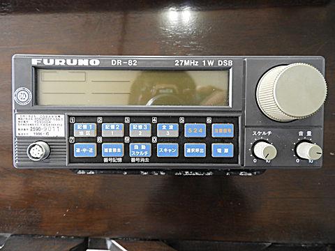 DSB送受信機 FURUNO DR-82