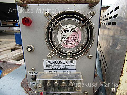 富士電球 集魚灯安定器 FML-030mcx 3kw