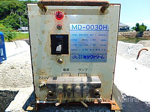ミツワドリーム MD-0030H