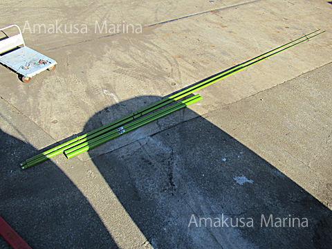 アウトリガー 浜口計器工業 9.2m 2本セット