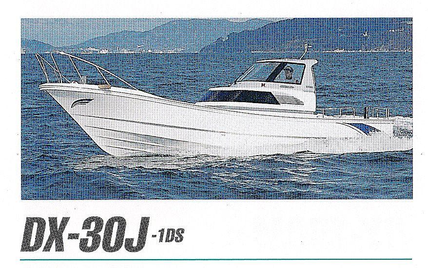 ヤマハ DX−30J エンジン換装工事