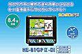 8.4型 GPS魚探  HE-81GP�-Di