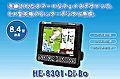 8.4型 GPS魚探  HE-8301-Di-Bo