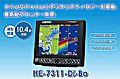 10.4型 GPS魚探 HE-7311-Di-Bo