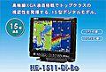 15型 GPS魚探 HE-1511-Di-Bo