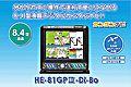 8.4型 GPS魚探  HE-81GP�-Di-Bo